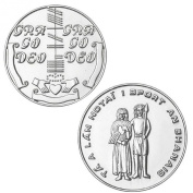 Solid Sterling Silver Irish Celtic Wedding Coin - Gra Go Deo