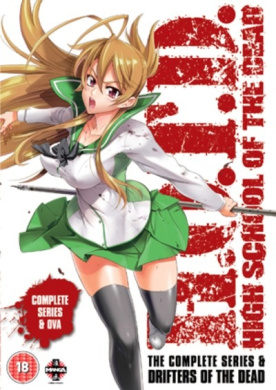 High School of the Dead: Complete Series