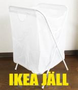 Ikea JALL White Foldable Laundry Basket