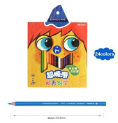 Home Office U.D. - Art Supplies Bulk Painting Coloured Pencils Drawing for Kids 24 Count