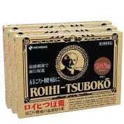Roihi-tsuboko Pain Relief Patches 156ea X 3pcs Set