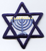 Hannukah Jewish Star of David with Menorah Iron on Embroidered Patch