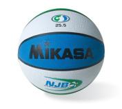 Mikasa National Junior Basketball official game ball rubber cover