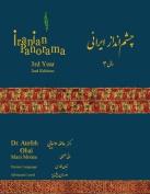 Iranian Panorama 3 2nd Edition [PER]