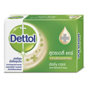 Dettol Anti-bacterial Soap Bar, Daily Care, Hand & Body wash, 70g (Pack of 4) | BeautyBreeze