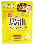 Japanese Horse Oil Face Mask - 7sheet Japan Import