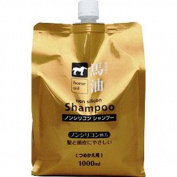 Kumano Horse Oil Non-silicon Shampoo Refill Product Japan Import