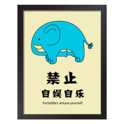 Forbidden Amuse Yourself Framed Wall Art Painting for Wall Decor