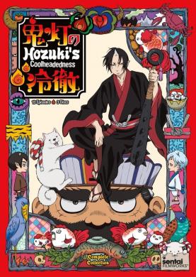 Hozuki's Coolheadedness: Series Collection (Subtitled Edition)
