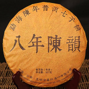 2006 Eight Years Chen Yun Puer Ripe Tea Menghai High Mountain Puerh Tea 357g