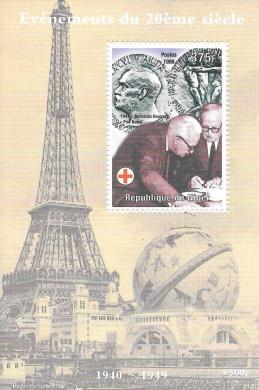 Stamps for Collectors - Nobel Prize Winner 1947 Bernardo Houssay MNH Single Stamp Sheet / Niger / 1999