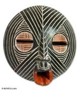 Ghanaian wood mask, 'Gentle Zebra'