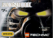 BIONICLE #8525 LEGO TECHNIC Rare Mask