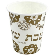 Paper Cups- Shabbat Shalom, Pack of 8