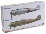 HAS02057 1:72 Hasegawa Ki44-II Shoki (Tojo) & Ki84 Hayate (Frank) 104th Flight Regiment MODEL KIT