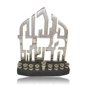 "Hanukkah Menorah, Stone and Brass. Silver Coloured Stone Base with Brass Cut Out of Hanukkah Blessing. In Hebrew "" These Lights Are Sacred"". Size"