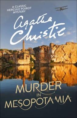 Murder in Mesopotamia (Poirot) (Poirot)