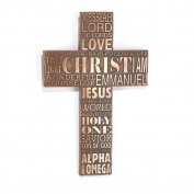 Wall Cross 28cm - Names of Jesus