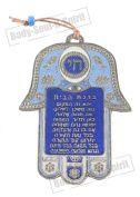 Home Blessing Lucky Hamsa Silver plated Hebrew Judaica Wall Hanging Pendant Gift