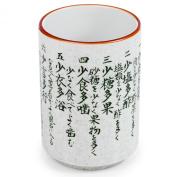 Good Health Japanese Tea Cup