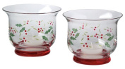Pfaltzgraff Winterberry Hand-Painted Glass Hurricane Candle Holders, Set of 3