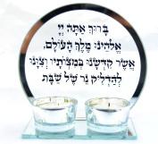 Candlesticks Glass Candles Holders Shabbat Jewish W-blessing in Hebrew Tea Light