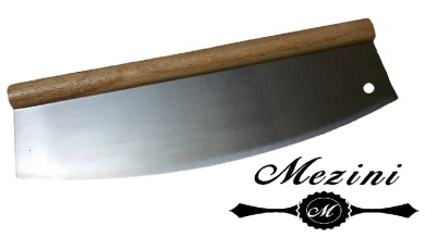 Pizza Cutter - 36cm Curved Rocking Blade By Mezini, Sharp Straight Cut, Ergonomic, No Mess - Your Kitchen Perfected