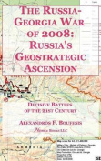 The Russia-Georgia War