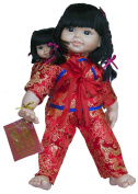 Baby and Big Sister Chan Chinese Passport Dolls