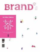 Brand: Cultural Symbols: 20