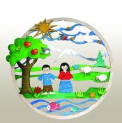 Hobaku 20 cm Do It Yourself Window Decoration Kit