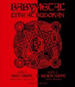 Babymetal [Blu-ray]