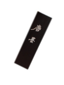 Hukaiwen Handmade Fine Oil Smoke Ink Stick for Chinese Traditional Calligraphy and Painting Tangmo