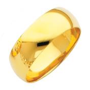 14k Yellow or White Gold 7mm Plain Wedding Band