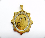 Stainless Steel Gold Tone Allah Pendant Religious Jewellery Muslim Quran pendant Necklace