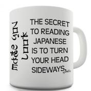 Twisted Envy Secret To Reading Japanese Ceramic Mug