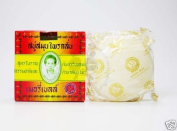 Madame Heng Herbal Soap a Blend of Herbal Extracts for Healthy Skin. Wt 160 Gramme