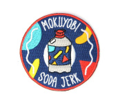 Soda Jerk Embroidered Sew or Iron-on Backing Patch
