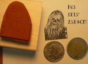 P63 Chewbacca rubber stamp
