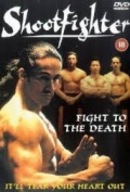 Shootfighter - Fight To The Death [Region 4]