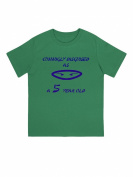 """""""Cunningly Desguised as a 5 Year Old"""" - Unisex Ninja Eyes Birthday T Shirt Gift"""