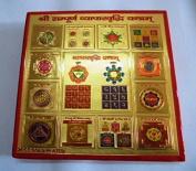 Artcollectibles India Vastu Sampoorna Vyapar Vridhi Yantra Hindu God Religious Luck Wealth Energised