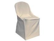 BalsaCircle 10 pcs Polyester Folding Flat CHAIR COVERS - Ivory