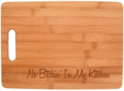 No Bitchin' In My Kitchen Décor Funny Baking Cooking Quote Big Rectangle Bamboo Cutting Board Bamboo