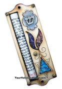 Star of David Mezuzah with Scroll