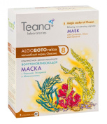 """Teana Relaxing Recuperating Alginate Mask with Cinnamon, Clove and Myoxinol - ABR8 """"Magic Casket of Ocean"""" - Maximum Relaxation for Your Skin - Significantly diminishes signs of fatigue and ageing of skin - Considerably Reduces Fine Lines & Wrinkles -  .."""