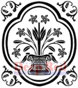 Deep Red Rubber Cling Stamp Irish or Dutch Folk Vase Accent