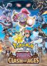 Pokemon the Movie [Region 4]