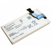 Sony Xperia P, LT22i Original Battery
