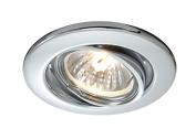 Deko-Light 686869 GU5.3/MR16 50 W 12 V AC/DC Voltage Constant Recessed Ceiling Ring, Silver